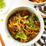 These Vegan Beef & Broccoli Noodles are better than takeout and ready in under 30 minutes. The perfect comforting weeknight vegan dinner | ThisSavoryVegan.com #beefandbroccoli #vegannoodles #quickvegandinner